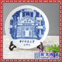 12寸骨质瓷盘定制骨质瓷盘纪念盘 装饰品客厅摆设鸟语花香陶瓷