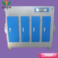 废气处理设备厂家 光氧除味净化器 UV光解臭气处理 环保设备 元润供应