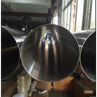 316不锈钢流体无缝管直径127*5*6*8*10工业面