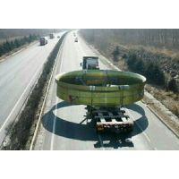 浙江大件物流运输公司报价、专业大件货运方案策划!