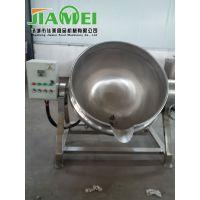304 食品级不锈钢夹层锅蒸煮锅 大型卤煮专用锅 小型全自动夹层锅 各种型号