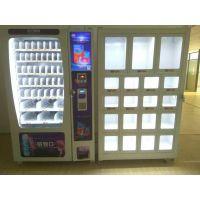 天津枕边蜜语自动售货机 成人保健用品售货机