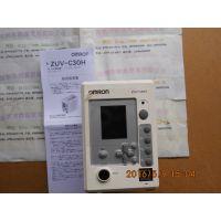 OMRON欧姆龙 LED UV固化机器ZUV-C30H