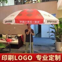 重庆锦天翔 外广告伞超大防风 太阳伞定做印LOGO太阳伞 雨具