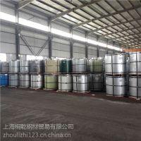 上海宝钢彩涂卷有多少型号?郑州市代理商成功案例分析