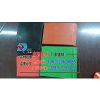 电力绝缘胶垫供应//dz生产防滑、防静电等各种规格型号胶板