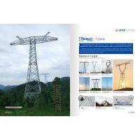 输电铁塔750kv及以下角钢塔Q345B