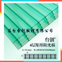 镇江供应优质隔音材料PC四层阳光板台创品牌