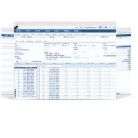 国际快递,专业的出口货代管理系统