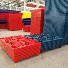 重庆化工行业塑料垫仓板厂家直销