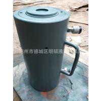 明硕液压机具厂专业定制伸缩式液压油缸手动液压缸大型程非标油压缸液压千斤顶