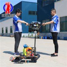 华夏巨匠BXZ-2双人背包式岩心钻机 30米便携式浅层取样钻机