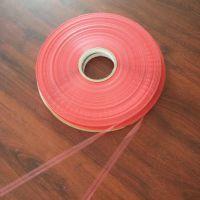 Sunjia 出口定制红膜PE14/4/6MM封缄胶带 塑料袋封口胶带 自粘胶贴