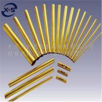 毛细黄铜管H62,H65,H68精密黄铜管材
