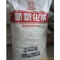 深圳沙井氢氧化钠99%、光明新区烧碱直销、公明镇片碱可送货上门