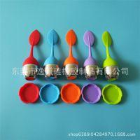 创意硅胶不锈钢茶包 叶子形状硅胶茶漏 硅胶泡茶器茶叶过滤器