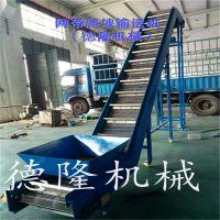特氟龙网带爬坡传送带非标定制自动化输送设备网带爬坡输送机提升机德隆