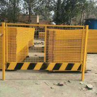 基坑护栏现货,喷塑蓝白临时围栏,建筑工地防护网规格定做