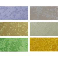 采购艺术壁墙纸三色珠光水漆怎样制造实用材料耀眼涂料加盟