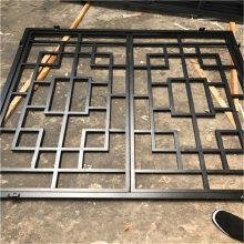 广州德普龙焊接木纹铝型材窗花加工定制价格合理欢迎选购