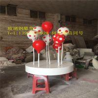 供应玻璃钢气球雕塑展示道具商场摆件定制