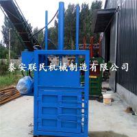泰安联民30吨双杠编织袋液压打包机 废桶压缩打包机 矿泉水压缩打包价格