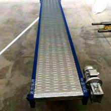 金属链板输送机乾德生产厂家 直线运行输送机