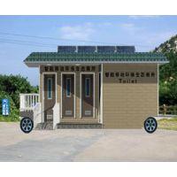 陕西移动厕所价格移动卫生间拖挂式移动公厕生产厂家--陕西金卫