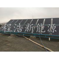 甘肃兰州程浩供应; 武威 酒泉 金昌 5000w太阳能并网发电设备 国家补贴