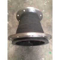 四川蒸汽耐热胶管 DN400L=800法兰式高压橡胶软管发货快