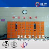 天瑞恒安 TRH-ZSM-210 北京钥匙存存放柜厂家,北京钥匙智能柜厂家
