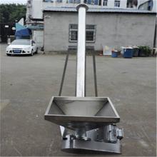 六九重工 非标定制 粉剂不锈钢螺旋提升机 化学粉料管式腐蚀性颗粒管式螺旋输送机 皮带机