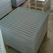 现货焊接钢格板 电厂平台格栅板 楼梯钢格板