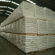 山东甲醇钠生产厂家 国标甲醇钠价格