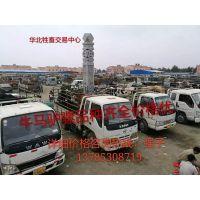华北牲畜交易中心