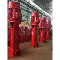 泰州消防器材XBD10/20-HY消防泵选型Q=20L/SH=100M N=37KW自喷淋泵消火栓泵