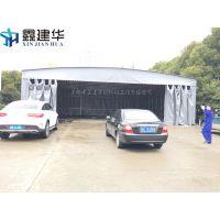 天津河西区优质移动推拉雨篷露台雨棚布户外汽车雨棚定制