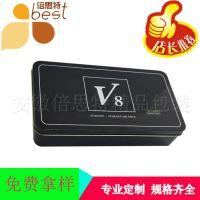 V8保健品铁盒 长方形金属盒 马口铁礼盒定制