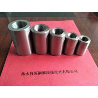 科源国标钢筋连接套头价格|钢筋连接用变径套筒标准