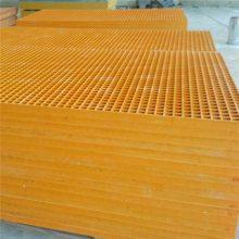 玻璃钢铺沙格栅 过道防滑楼梯踏板 活动盖板