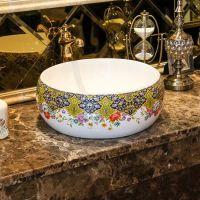圆形单孔陶瓷中式红色富贵花彩金卫浴洗手洗脸盆