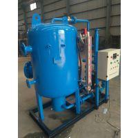 供应安徽博谊牌开式冷凝水回收装置BeLN