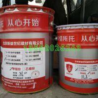 滨州市灌注粘钢胶 灌钢胶 建筑结构胶厂家低价格直销