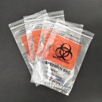 厂家直销透明标本袋医疗病理袋样品收集袋带背袋自封袋可放文件