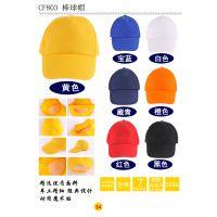 男装T恤厂家批发广告帽棒球帽遮阳鸭舌帽旅游帽志愿者义工帽