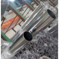 304不锈钢装饰用管直径30*0.7*0.9*1.0*1.4光面