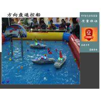 水上游乐设备 方向盘遥控船厂家 电动方向盘遥控船厂家批发价