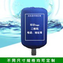 水桶套定做 布艺水桶袋子 桶装水防尘套定做印刷logo工厂直销