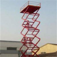 安丘剪叉式高空作业平台 SJY--剪叉式高空作业平台的
