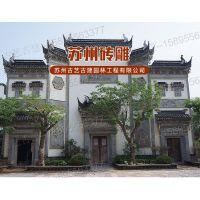 苏州砖雕人物砖雕砌块别墅影壁照壁定制